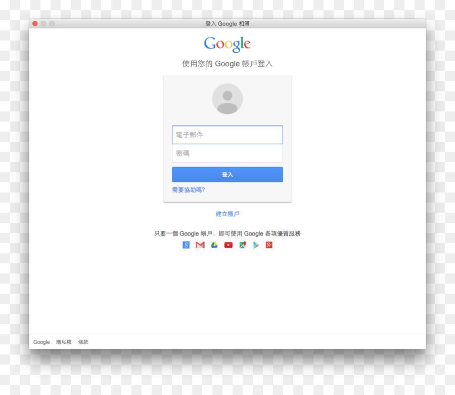 أمتياز Ananiver نوبة تسجيل الدخول Google Sjvbca Org
