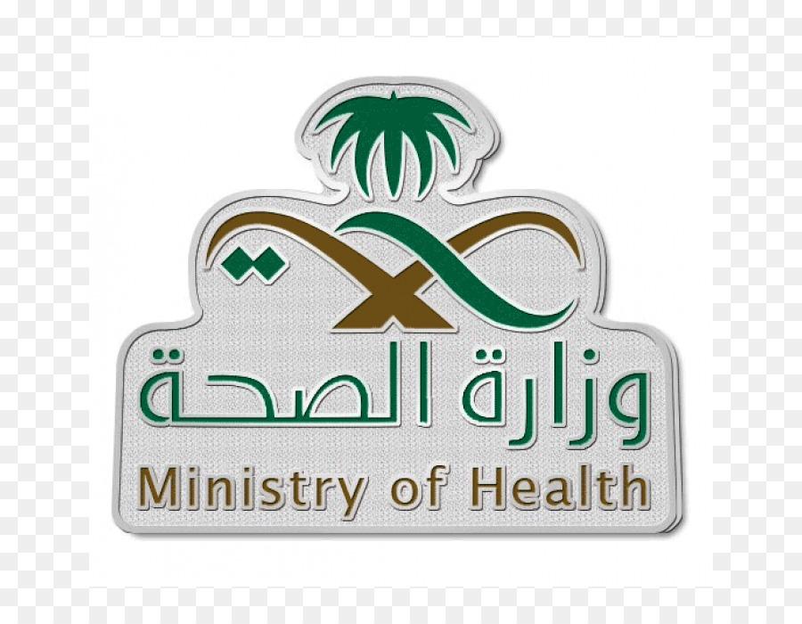 وزارة الصحة المملكة العربية السعودية الصحة صورة بابوا نيو غينيا